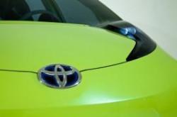 Toyota hybrid concept minicar teaser photo