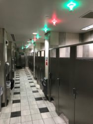 Travel Technology: Traffic Lights in Public Bathrooms